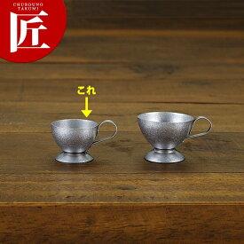 VINTAGE 台付ミルクピッチャー 7ml 510946【ctss】ミルクポット ミルクピッチャー ミルクジャグ ミルクマグ クリーマー コーヒーミルク入れ ステンレス