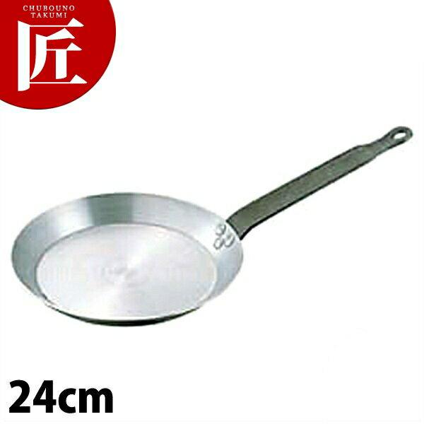鉄クレープパン 24cm□フライパン クレープパン IH対応 電磁調理器対応 鉄 業務用 【ctss】