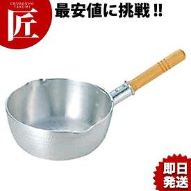キング アルミ 雪平鍋 27cm 目盛付 (5.4L) 【ctss】