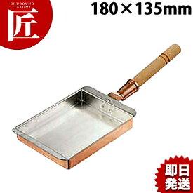 銅玉子焼き 関西型 13.5cm 【ctss】 玉子焼き器 卵焼き器 銅製 業務用 あす楽対応