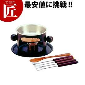 銅 チョコレートフォンデュセット [S-214BL]