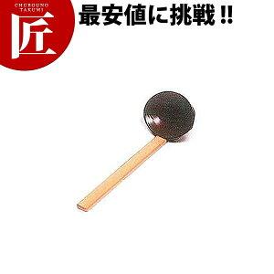 塗りお玉 小【ctss】木製 お玉 おたま レードル 業務用