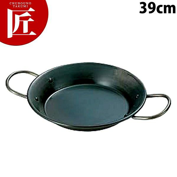 鉄 パエリア鍋 [39cm]□パエリア鍋 パエリアパン 鉄 業務用 あす楽対応 【ctss】