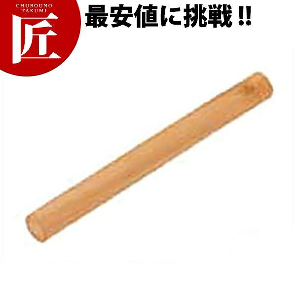 太口メン棒 60cm□ 業務用 あす楽対応 【ctss】