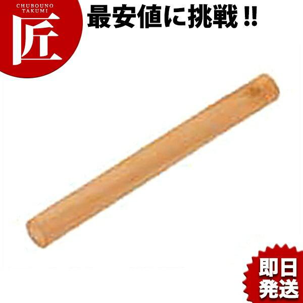 太口メン棒 75cm□ 業務用 あす楽対応 【ctss】