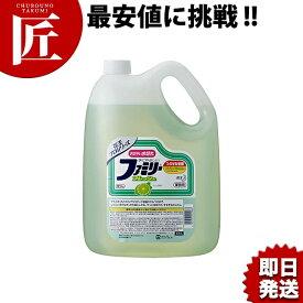 花王 ファミリー フレッシュ 4.5L 業務用 食器用洗剤 詰め替え あす楽対応 【ctss】