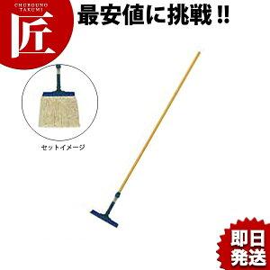 コンドル フリーハンドルEX 木柄 [S] 【ctss】 モップ 水拭き あす楽対応