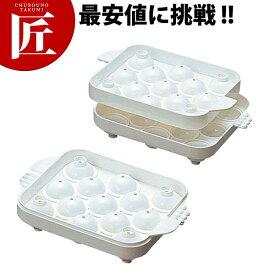製氷器 まるまる氷 小 (2ヶ組) 【ctss】製氷器 製氷皿 丸氷 まるい氷 丸い氷 アイスボール