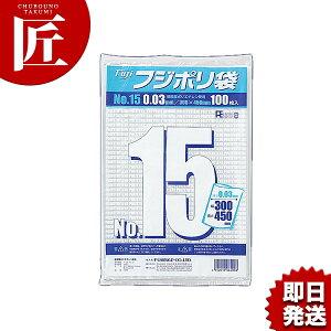 フジ ポリ袋 No.15 1000枚入 【ctaa】 あす楽対応 ビニール袋 ポリ袋 ごみ袋 ゴミ袋 規格袋 業務用