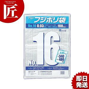 フジ ポリ袋 No.16 500枚入 【ctaa】 あす楽対応 ビニール袋 ポリ袋 ごみ袋 ゴミ袋 規格袋 業務用