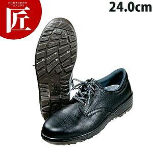 軽量安全靴 CF110 24.0cm 【ctss】 コックシューズ 安全ぐつ 厨房シューズ 厨房靴 厨房用スニーカー 男女兼用 メンズ レディース 業務用