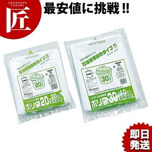 福助 業務用ゴミ袋 半透明 HD20-45 45L(30枚入) 【ctss】 あす楽対応 ポリ袋 ビニール袋 ごみ袋 ゴミ袋 非食品用 厨房 キッチン