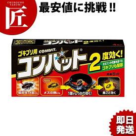 キンチョー コンバット 4P 殺虫 ゴキブリ【ctss】あす楽対応 業務用 殺虫剤 ゴキブリ駆除 ベイト剤 防虫