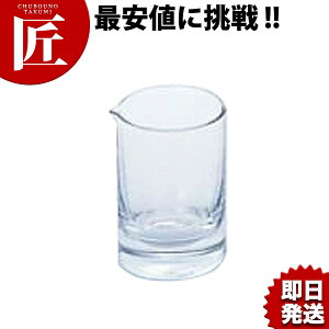 #800 ミルク入 スキ 中 【ctss...