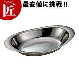 IKD 18-8ステンレス カレー皿 丸 10 1/2インチ小 【ctaa】ステンレス 食器 ランチ皿 カレー皿 金属製 サービス器具 テーブルウェアー用品