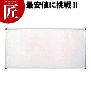 壁掛用ホーローホワイトボード無地 [H456] 【運賃別途】【ctss】ホワイトボード メニューボード マーカー用 お品書き おしながき 業務用