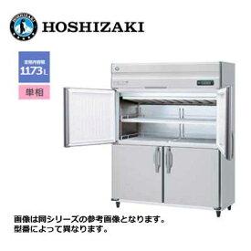 新品 送料無料 ホシザキ 4ドア 縦形恒温高湿庫 エアパス5面冷却タイプ ワイドスルー /HCR-150A3-ML/1173L