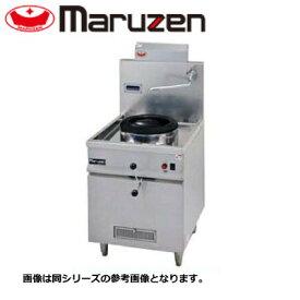 新品 送料無料 マルゼン IH中華レンジ MIC-390WB