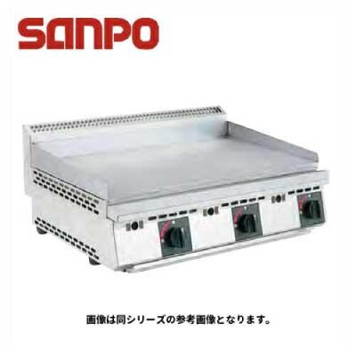 新品■送料無料■三宝ステンレス ガス式 グリドル 厨太くんシリーズ GR-Z4 900x515x200mm
