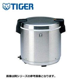 新品送料無料■タイガー 電子ジャー 炊きたて JHA-400A W435×D358×H270