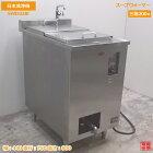 中古厨房 日本洗浄機 スープウォーマー SWD103E 440×750×800 /21B0513Z
