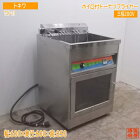 中古厨房 '16常盤ステンレス ホイロ付ドーナツフライヤー TDF-21 電気式 600×600×850 /21C1901S