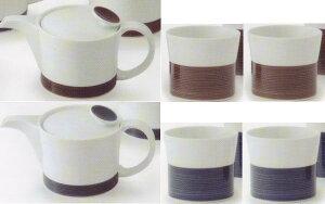 特価 白山陶器 麻の糸 ポット 急須(大)フリーカップ 2個セット