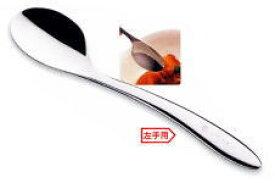 ののじ UDカットスプーン 左手用・大 CUT-051