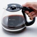 特価 ラッセルホブス 5カップコーヒーメーカー 7610JP用カラフェ(P872)取寄せ送料込