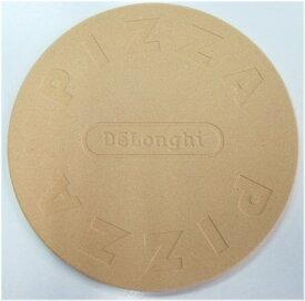 特価 デロンギ コンベクションオーブン ピザストーン丸型 PS-C 天然素材 冷凍ピザもパリッと焼ける