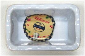 特価 エミール・アンリ ベーカリーパウンドケーキ型(小)イエロー YB1405