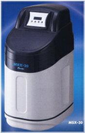 メイスイ 全自動軟水器 ソフナーシリーズ MSX-30