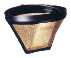 コレス ゴールドフィルター C245 2〜4杯用