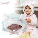 着ぐるみ 帽子 ベビー服 ベビー 服 赤ちゃん 子供 子供服 女の子 うさぎ ウサギ ボア 出産祝い ギフト プレゼント 42-…