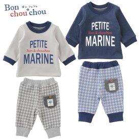 *ボンシュシュ*トレーナー&パンツセット赤ちゃん 服 ベビー服 男の子 男児上下セット 千鳥格子 チャックルベビー