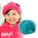 *スウィートガール*フリースベレー帽【46-48cm】【48-50cm】赤ちゃん 帽子 ベビー帽子 女の子 女児 冬ベレー帽 お出かけ チャックルベビー