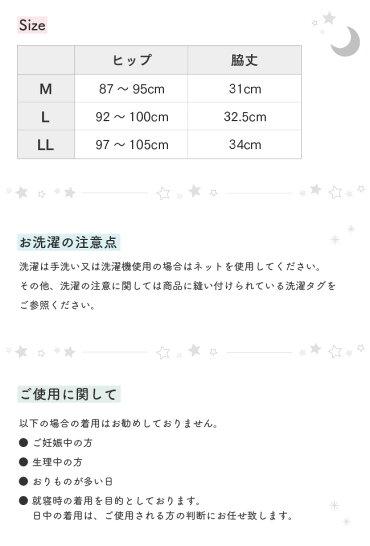 【送料無料】【日本製】YuruneruKITENAI深履きふんどしパンツふんどしパンツ女性用ふんどしショーツパンツレディース下着ショーツおやすみパンツ日本製締め付けないゆるねるMLLLピンクミントグリーングレーU412