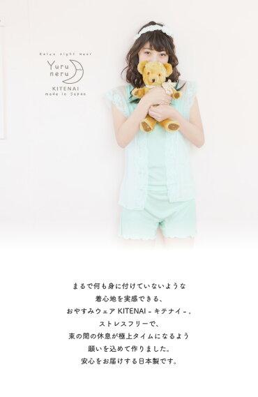 【送料無料】【日本製】YuruneruKITENAIトランクスレディース女性用パンツショーツ一分丈ショーツ一分丈1分丈ボックスショーツおやすみパンツタップパンツ日本製締め付けない綿100%コットン100%ゆるねるMLLLピンクミントグリーンパープルU420