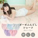 【送料無料】Yuruneru KITENAI ガーゼ ふんどし パンツ ふんどしパンツ 女性用 ふんどしショーツ パンツ レディース …