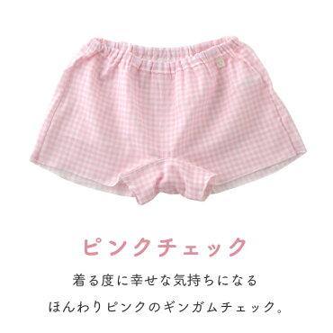 トランクス女性用レディースショーツパンツ一分丈1分丈ボックスショーツおやすみパンツボクサーパンツタップパンツ締め付けない妊活温活リンパ開放解放ガーゼ綿100%コットン100%下着MLLL日本製YuruneruKITENAIゆるねる