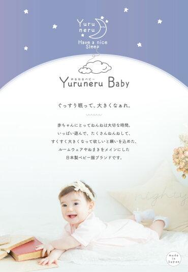 日本製新生児肌着ベビー服短肌着出産祝いギフトプレゼントベビー服赤ちゃん下着新生児肌着女の子男の子春秋冬無地50cm60cmピンクグリーングレーホワイトアイボリーU6702チャックルベビーゆるねるベビー