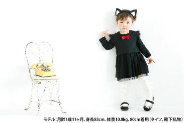 猫ねこネコワンピース長袖ヘアバンドベビー服ベビー服赤ちゃんキッズ子供ハロウィンコスプレ仮装衣装女の子黒猫黒ねこクロネコ黒ブラック白猫白ねこしろねこ白ホワイトしっぽ付き708090P2294Eチャックルベビー