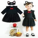 猫 ねこ ネコ ワンピース 長袖 ヘアバンド ベビー服 ベビー 服 赤ちゃん キッズ 子供 ハロウィン コスプレ 仮装 衣装 …