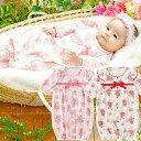 *スウィートガール*ローズお花柄新生児ツーウェイオール新生児 服 ベビー服 赤ちゃん 花柄春 秋 冬 女の子 出産お祝い ギフト チャックルベビー