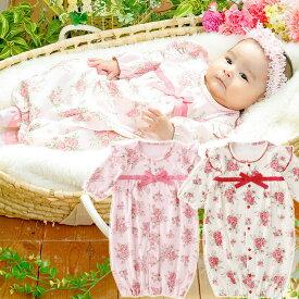 スウィートガール 新生児 ベビー服 女の子 カバーオール ツーウェイオール 冬 秋 春 出産祝い ギフト ベビー 服 赤ちゃん ドレス 2WAYオール 兼用ドレス 花柄 ピンク アイボリー レッド 50 60 長袖 前開き P5231E チャックルベビー