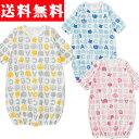 【送料無料】新生児 ベビー服 カバーオール 女の子 男の子 ツーウェイオール 出産祝い ギフト ドレス 50 60 ベビー 服…