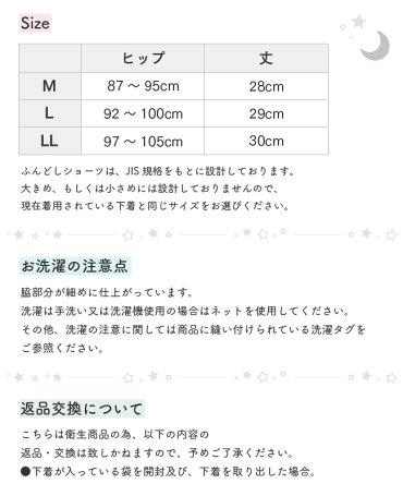 【日本製】YuruneruKITENAIふんどしパンツふんどしパンツ女性用ふんどしショーツパンツレディース下着ショーツおやすみパンツ妊活日本製締め付けない綿100%コットン100%レースゆるねるMLLLピンクミントグリーンパープルU410