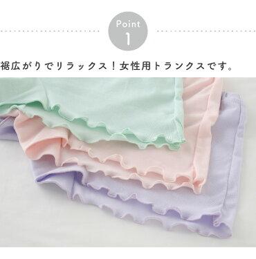 【日本製】YuruneruKITENAIゆる寝ちゃんトランクスショーツレディース女性用パンツ一分丈ショーツ一分丈1分丈ボックスショーツおやすみパンツタップパンツ日本製締め付けない綿100%コットン100%ゆるねるMLLLU420