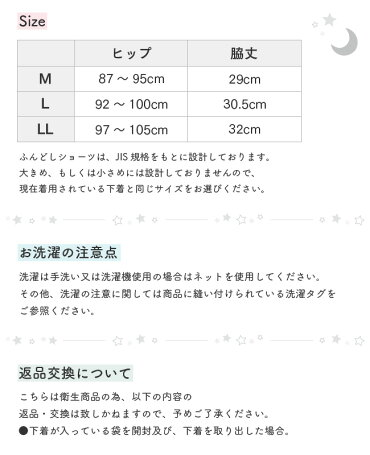 【日本製】YuruneruKITENAI深履きトランクスレディース女性用パンツショーツ一分丈ショーツ一分丈1分丈ボックスショーツおやすみパンツタップパンツ日本製締め付けないゆるねるMLLLピンクミントグリーンパープルU422