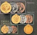 メダル[FMC43PK]  銅 直径43mm (スケルトンケース入)